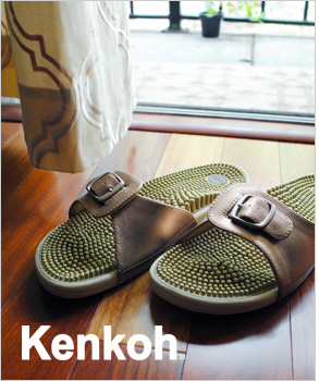 Kenkoh Sandals. Find Your Happy Place
